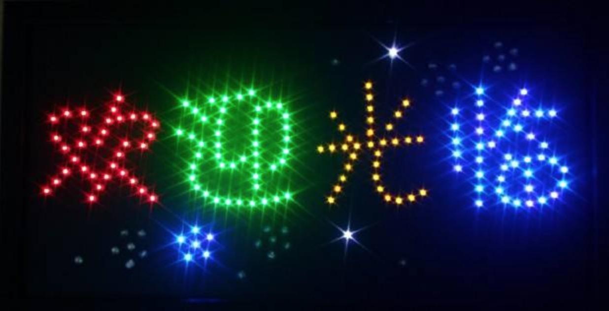 LED驱动电源前景广阔 企业如何突破发展