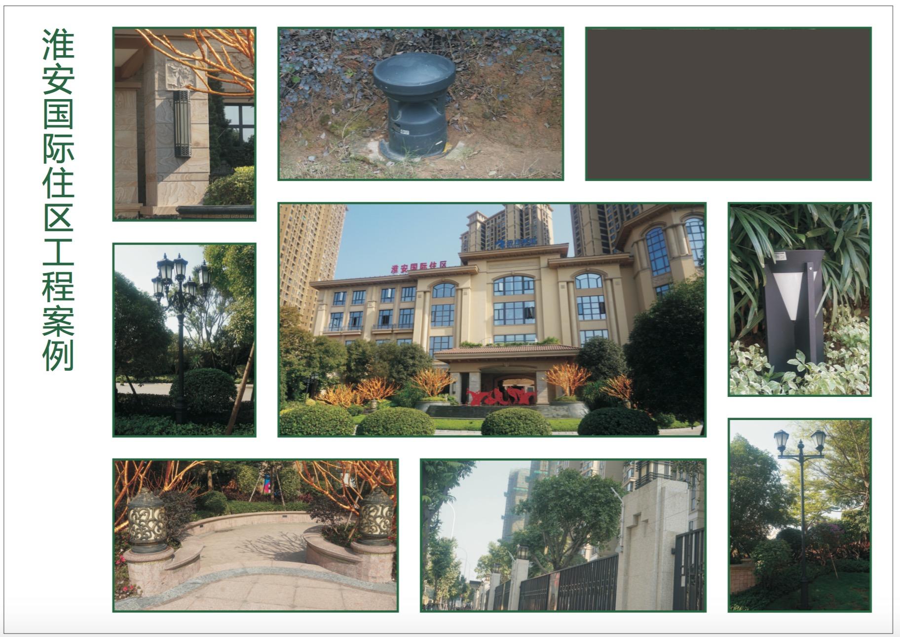 淮安国际住区工程案例
